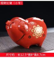 Piggy bank Golden Pig Net Red Girls Paper Coins Children's Savings Ceramic Arrangements decoration