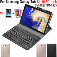 For Samsung Galaxy Tab S4 10.5 Keyboard Case T830 T835 SM T830 Bluetooth Keyboard Leather Case Cover Funda with Pencil Holder