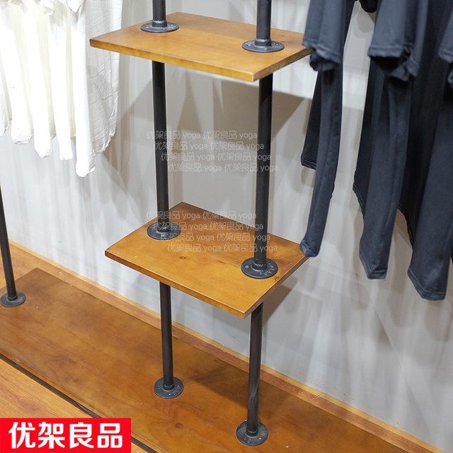 Retro Water Pipe Hanger Iron Clothing Rack Shop Clothes Display Womens Shelf Floor Type