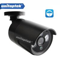 HD 720P 1080P 4MP IP Camera Outdoor Security Waterproof Bullet Cam 3PCS Array IR LED NightVision