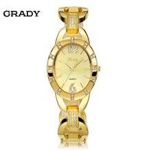 Грейди Моды Золотые Часы Женщины Золото Лицо Женские Часы 3 Цветов Кварцевые Часы Бесплатная Доставка