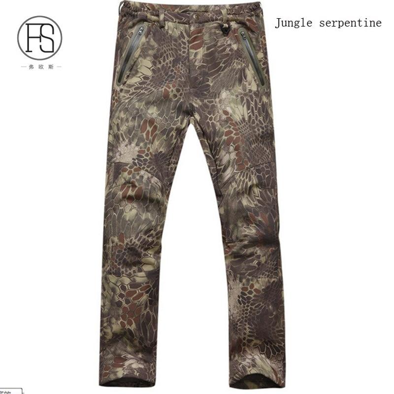 2017 the most selling tactical equipment military pants men waterproof CS real combat equipment combat uniforms pants