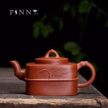 PINNY 270ML YiXing Bamboo Purple Clay Teapot Jiang Po Mud Sand Tea Pot Traditional Chinese  Kung Fu Service