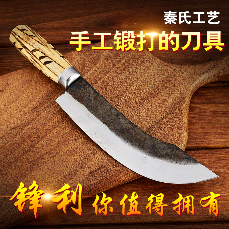 Free Shipping QS Kitchen Carbon Steel Kitchen Forged Boning Knife Spilt Meat and Bone Knife Butcher