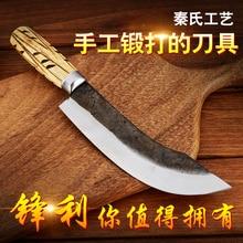 MISGA  Free Shipping  Kitchen Carbon Steel Kitchen Forged Boning Knife Spilt Meat and Bone Knife Butcher Slaughter Knife Cleaver
