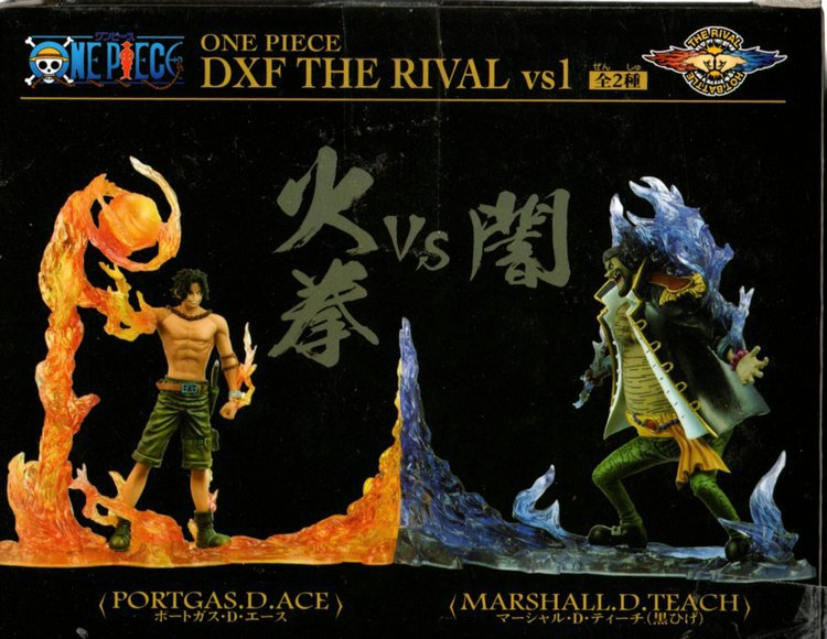 2pcs One Piece DXF THE RIVAL Ace /& Marshall D Teach PVC New No Box 15cm