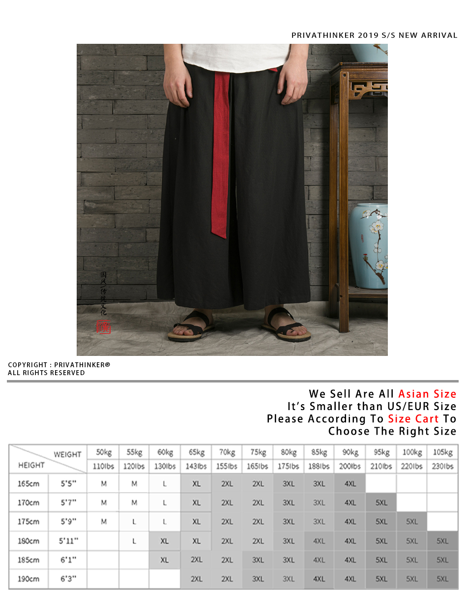 Sinicism Store 2020 Japanese Wide Leg Pants Men Streetwear Casual Cotton Linen Man Sweatpants Summer Chinese Style Male Joggers 39