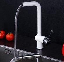 Бесплатная доставка На Бортике Весна Кухонный Кран Pull Out Носик Смеситель Одной Ручкой Chrome Готовые 2 Водных Путей KF775