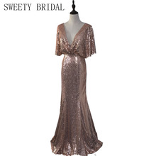 Rose Gold Mermaid Sequined Bridesmaid Dresses deep v-Neck Backless summer season Wedding Guest Dresses Lady Formal robes ZD003