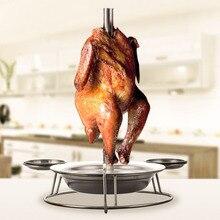 Антипригарный инструмент для барбекю курица жаровня гриль из нержавеющей стали держатель аксессуары с ручкой пиво может барбекю стенд Открытый Вертикальный