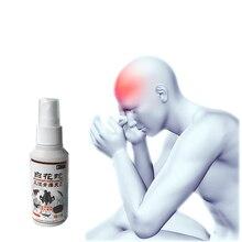 Уход за здоровьем эфирное масло коленного сустава обезболивающая повязка Китайский травяной спрей для тела ревматоидное избавление от боли при артрите