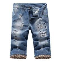 Männer loch baumwolle hellblau denim shorts Männer kurze jeans männliche dünne bequeme kurze jeans Jugend beliebt stil junge shorts