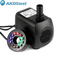 AKDSteel 110 240V 15W Mini Submersible Water Pump With LED Light For Aquariums KOI Fish Pond