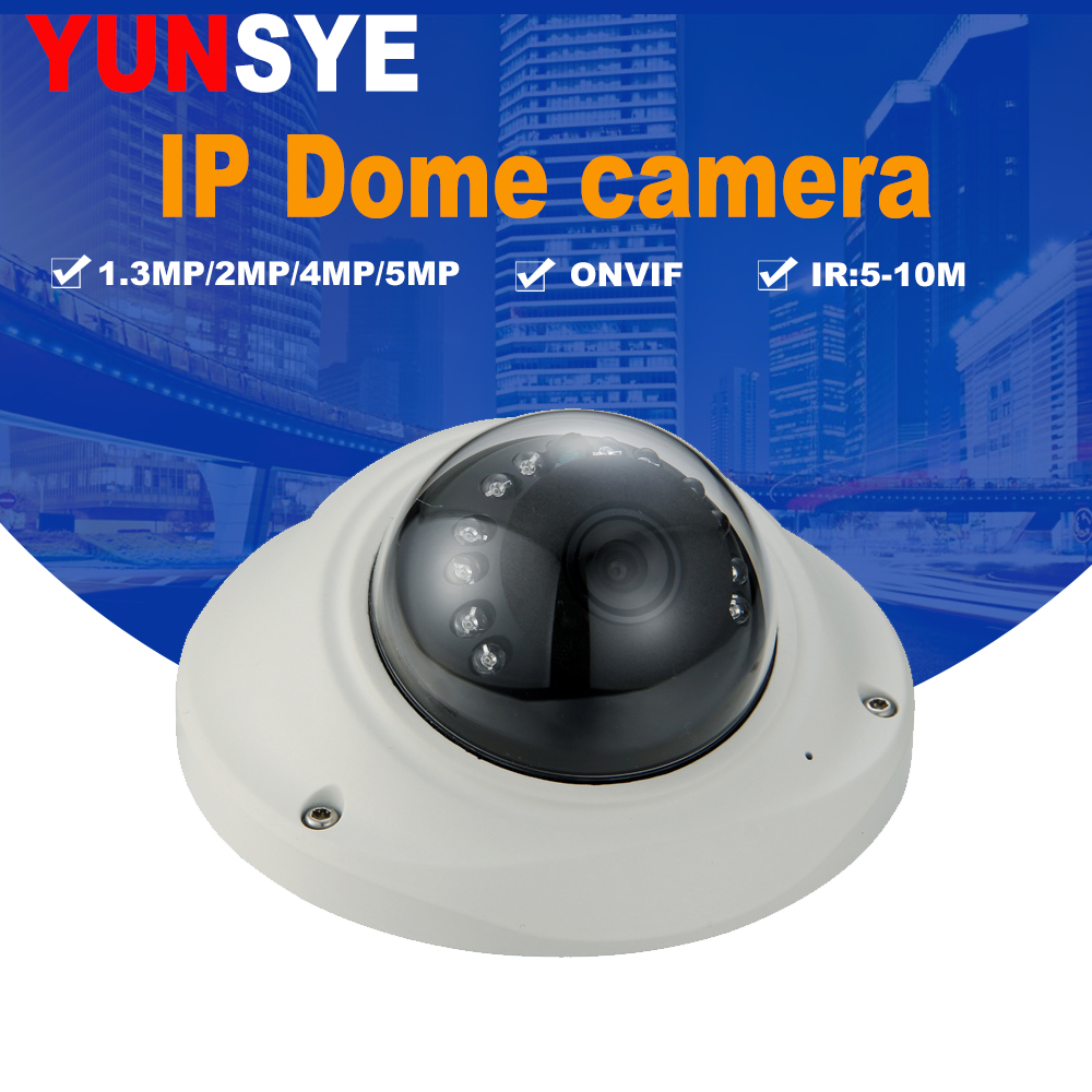 2018 NEW H.265/H.264 5MP 2592*1944 IP Camera Vandal-proof Surveillance Video Dome Camera CCTV H.265 5MP 3MP 2MP 1.3MP POE Camera schonbek rs8344 22 h