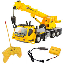 New 8 channel children s toys charging electric wireless remote control crane car crane model gift