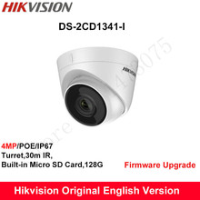 Hikvision Original English Security Camera DS-2CD1341-I replace DS-2CD2345-I 4MP IP Turret CCTV camera with POE IP67