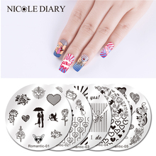 5Pcs NICOLE DIARY Valentine Series Stamping Plates Set  Rose Heart Kiss Manicure Nail Art Image Plate Romantic 01-05