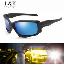 Длинный Хранитель мужские поляризованные солнцезащитные очки HD объектив солнцезащитные очки безопасные очки для вождения очки для спорта на открытом воздухе gafas KP1013
