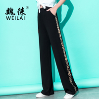 2019 Spring Women Knitted Leopard Wide Leg Pants Black Casual Loose Pants Plaid High Waist Palazzo Pants Plus Size 5XL Trousers