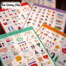 Funny Day Weather Sticker For Your Planner or Calendar,Cute