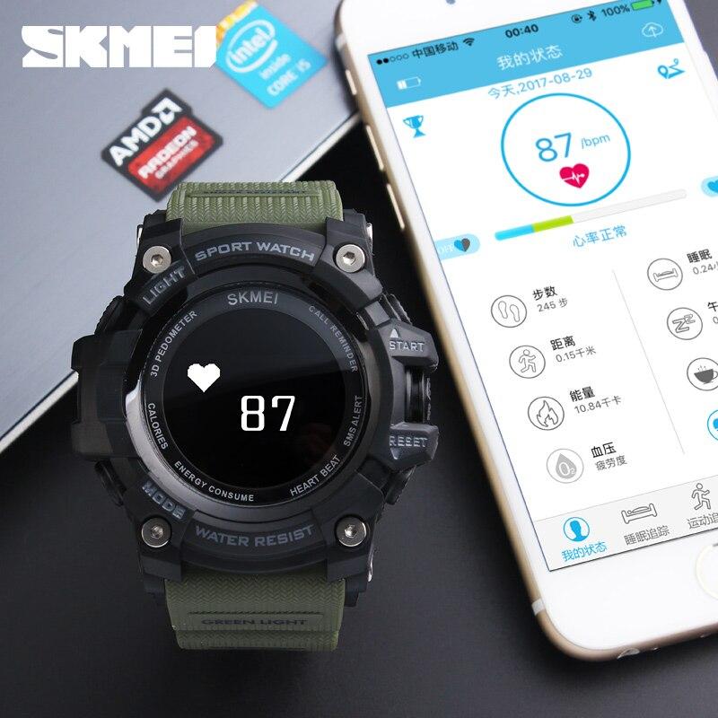 SKMEI mode hommes intelligents regarder Sports d'exercice en plein air en cours d'exécution obligatoire montre-bracelet Fitness Tracker appel Message rappel