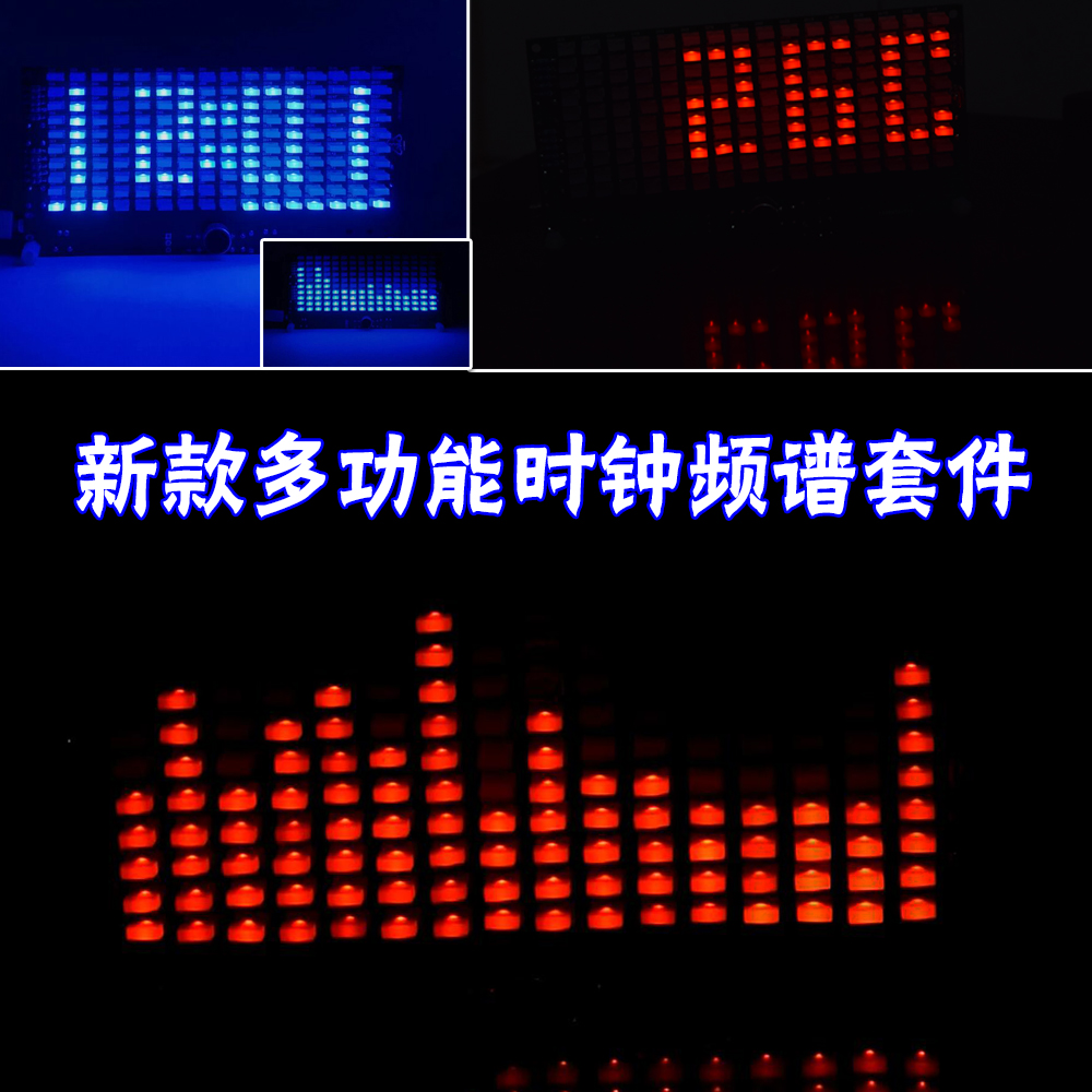 The new multifunction clock spectrum parts LED digital electronic clock chip DIY temperature display production suite led automotive car electronic clocks watchesthermometer voltmeter luminous digital clock white dual temperature reverse display