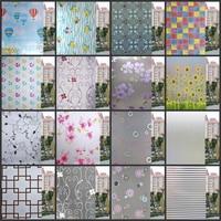 funlife 80*300cm Window paper glass stickers matte stickers bathroom transparent opaque bathroom cellophane shading window film