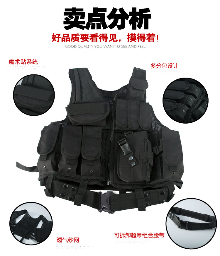 versatile combat vest black tactical vest CS field equipment outdoor mesh breathable