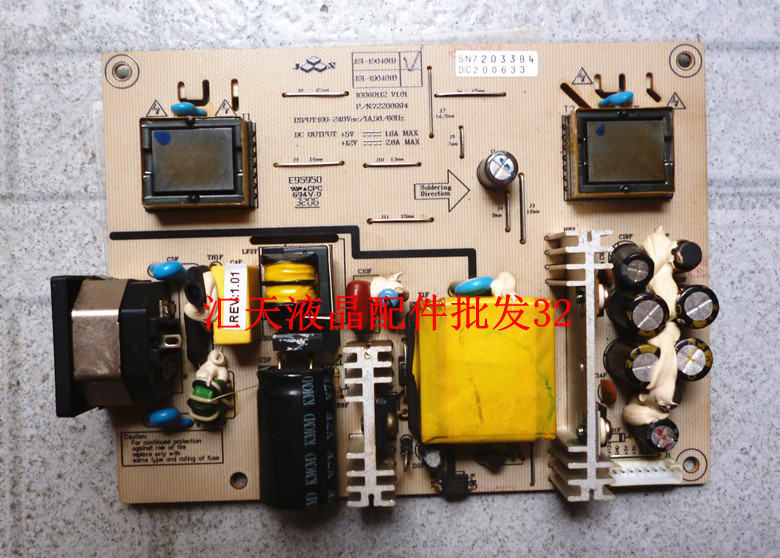 Free Shipping>Original C LWM930 LA760 power board Pu LWM930 pressure plate JSI-190401B-Original 100% Tested Working free shipping original c lwm930 la760 power board pu lwm930 pressure plate jsi 190401b original 100% tested working