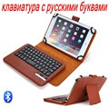 Для ASUS Zenpad 10 Z300 Z300C Z300CL Z300CG Съемный Bluetooth Русский/Испанский Клавиатура + Кожаный PU Защитный Чехол Стенд Крышка