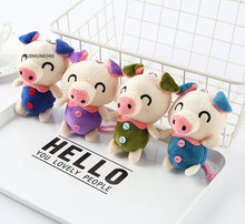 Sweet Piggies IN 4Colors. 11CM Animal PIG Stuffed Plush TOY , Baby Educational Pig Doll Plush TOY , keychain plush(China)