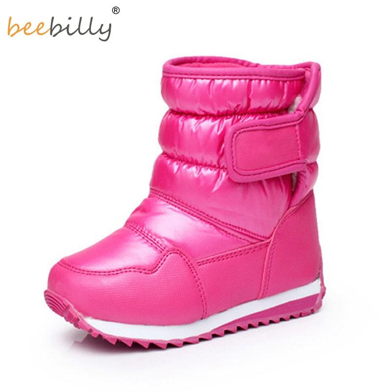 32c4f27ac 2017 Nuevo Invierno de Los Niños Zapatos de Cuero de LA PU Impermeable de Nieve  Caliente