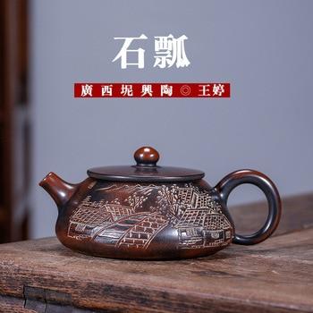 Yixing Enameled Pottery Teapot Guangxi Naxing Designer Wang Ting Manual Teapot Travel Tea Set Wholesale Agent Generation Hair
