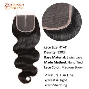 Image 5 - Zhuomei יופי ברזילאי שיער גוף גל 3 חבילות עם סגירת P שיער טבעי חבילות עם סגירת 4*4 סגירת תחרה רמי 8 36inch
