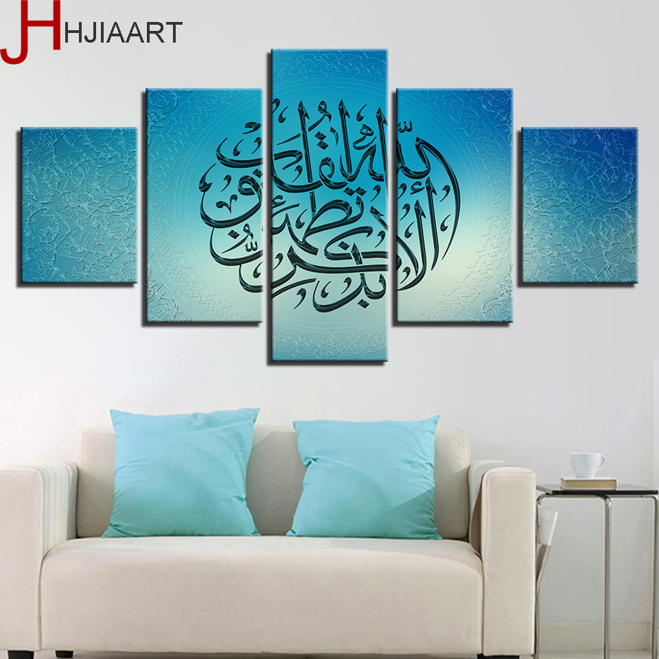 HJIAART Framed Wall Art Canvas Living Ro