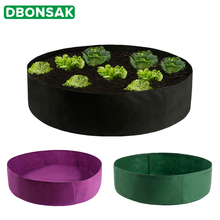 Vegetable Round Planting Container Grow Bags Breathable Felt Fabric Planter Pot for Plants Nursery Pot Home Garden Supplies classic pot for planting