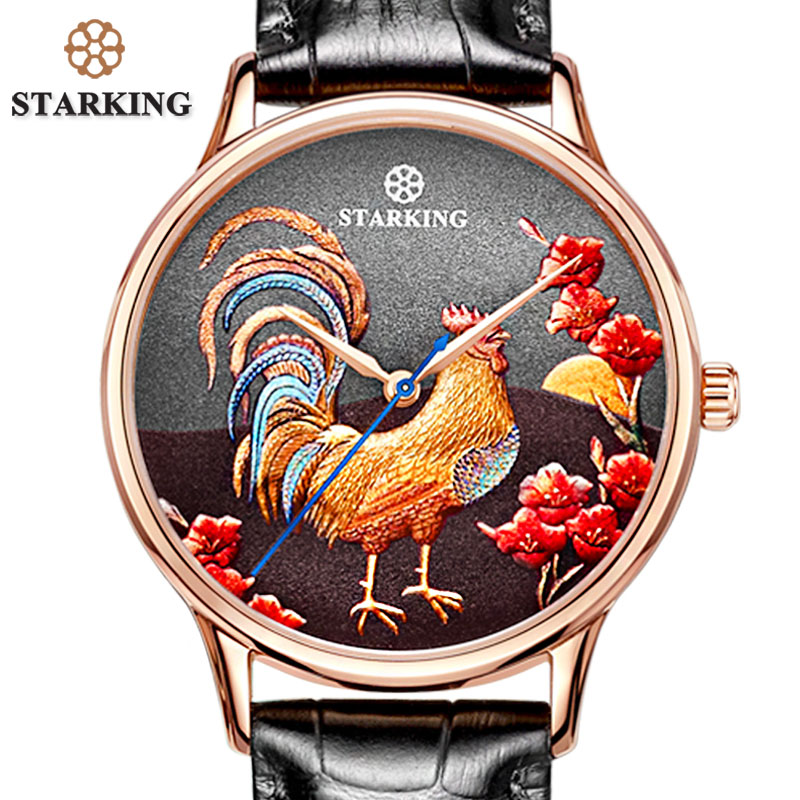 STARKING Luxury Brand Men Watches 2017 The Year Of Rooster Limited Edition Watch Men Fashion Automatic Male Clock 5ATM Uhren