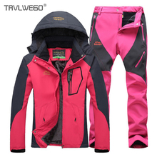 цена на TRVLWEGO Women Winter Waterproof Fishing Thermal Pant Trekking Hiking Camping Skiing Climbing 3 in 1 Outdoor Jackets Set Suit