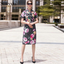 Svoryxiu Designer Early Autumn Printed Skirt Suit Womens Short Sleeve Double Breasted Jacket + Office Lady Twinset