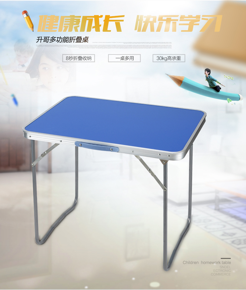 Marvelous Aluminium Alloy Folding Table Table Computer Desk And Chair Students  Homework Outdoor Table Folding Tables Small And Light Pupil In Computer  Desks From ...