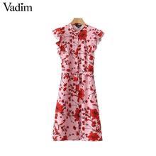 51d3109b86100 Buy vadim midi dress and get free shipping on AliExpress.com