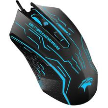 3200 DPI LED Optical 6D USB Wired Gaming Mouse For PC Laptop Game,Cool Game Lover Mouses Black with Good Handiness May24