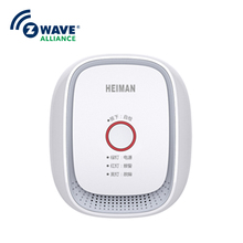 CE/RoHS/FCC Gas Detection System Home Automation Technology Zwave First Alert Fire Alarm Portable Multi Gas Detector все цены