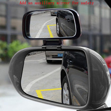 CDCOTN Auto Products New coach Rear View Auxiliary Mirror Adjustable Blind Spot Car Decoration Accessories Styling