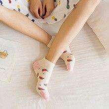 New Cut Lovely Fruit Female Striped Pattern Women Cotton Sock Tube Breathable Ankle Socks Mujer Casual Hosiery Printed Sock