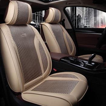 Linen plus pu leather Car Seat Cover Universal auto cushion for bmw 5series gt serie 5 audi a3 8p 8v sedan sportback a4 b5 b6 b7