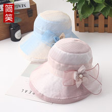 Hat ladies summer cloth cap sun visor folding sunscreen organza fashion UV  protection sun hat( f0e1bc9379b1
