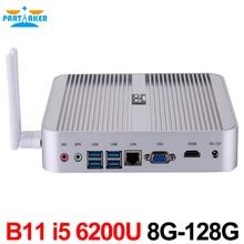 Причастником безвентиляторный Skylake i5 6200U Мини-ПК Окна 10 4 К HTPC Графика HD 520 300 м Wi-Fi 8 г Оперативная память 128 г SSD