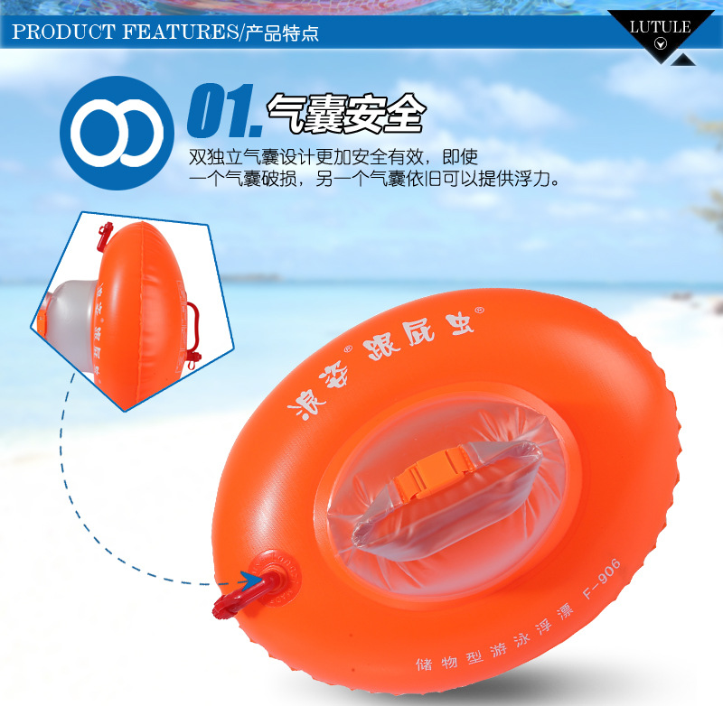 Thickening double airbags swim floats equipment swimming pool floating lifesaving ball adults bags PVC Inflatable Swimming Ring