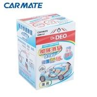 Carmate Car Air Deodorizer Purifier Refresh Aromatic Mint Air Conditioning Steam Sterilization Jar Auto Accessories